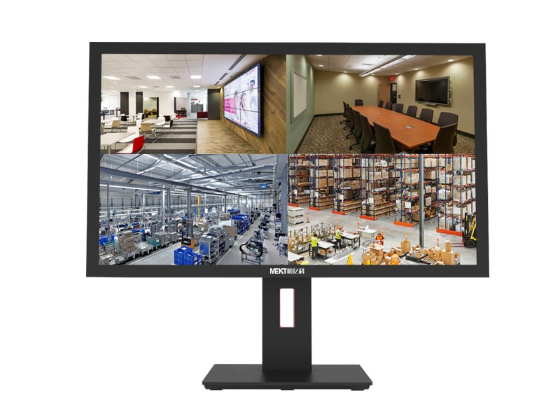 23.8 inch industrial monitor