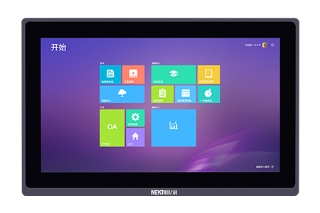 12-inch Flat Panel Touch Display